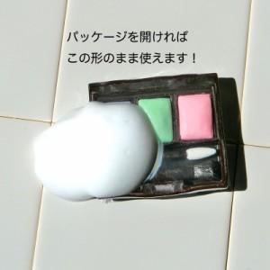 【プレゼント】【送料無料】リィリィ コスメ 石けん アイシャドウソープ ギフト コスメ石鹸