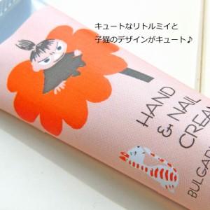 【ムーミン】ギフト にぴったり キュート な ハンドクリーム リトルミイ ミイ プレゼント