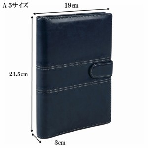 モノボックスジャパン システム手帳 ステッチシリーズ A5サイズ カーディナルレッド リフィル10点セット A5monobizone2-rd