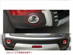 デュアリス リフレクター カスタム パーツ ガーニッシュ J10系 専用 フォグランプ カバー フロント & リア セット