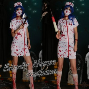 ハロウィン コスチューム ゾンビ ナース スプラッター 衣装 仮装 変装用【1284-zombie】