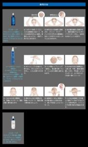 ★★★★【X3個セット】ロレアル セリオキシル ユーソオリューション 150ml
