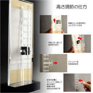 モダン掛け軸【クレア 真言宗 3枚セットサイズ大】高さ調整可能、置くだけで簡単設置 クリスタルのような透明感 送料無料