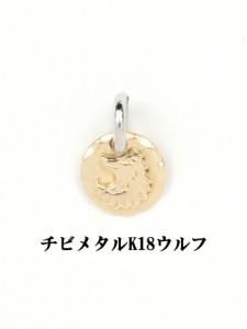 フェザーコンビカスタム ☆/ネックレス/goro's(ゴローズ) 魂継承/TADY&KING/タディ&キング/