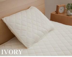接触冷感 枕パッド「レノ」枕パッド【GL】約35×50cm まくらパッド 冷感パッド 冷感マット 夏用 涼しい 冷たい 夏
