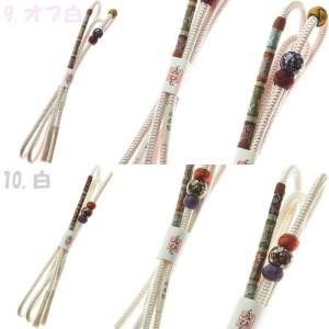 送料無料 (スイランコウボウ) 翠嵐工房 日本製 正絹 龍村美術織物生地使用 帯締め 帯〆