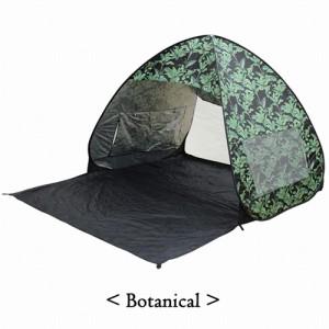 ノルコーポレーション ポップアップテント ボタニカル TZZ0102:アウトドア:テント:ワンタッチ:川遊び:ドーム