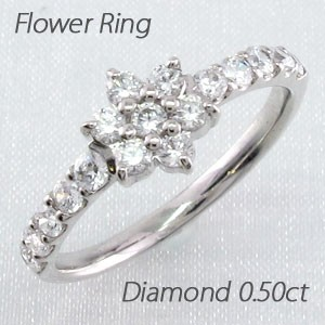 フラワー 花 セブンスター ゴージャス ダイヤモンド リング ダイヤリング 指輪 プラチナ900 pt900 0.50ct 【送料無料】