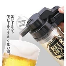タカラトミービールアワー