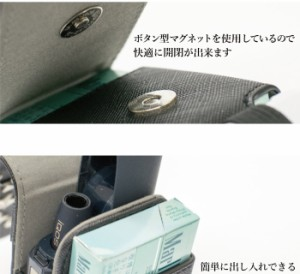 iQOS 革 ケース 即納 レザー スタッズ シンプル かっこいい アイコスカバー 専用シガレット 携帯 カバー たばこ 煙草 タバコ ヒートステ
