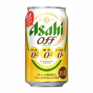 アサヒ Off オフ 350ml 24缶入り
