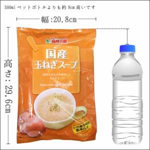 送料無料 国産たまねぎスープ 30包セット 玉ねぎスープ 国産 玉葱 インスタント