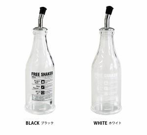 FREE SHAKER フリーシェイカー 調味料入れ 300ml アクリルボトル オイルボトル 醤油 ソース