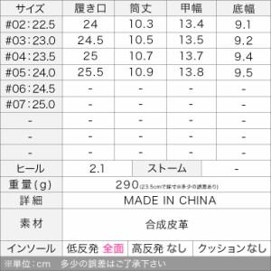 サイドゴアショートブーツ【salus6541】