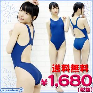 ■送料無料■即納!特価!在庫限り!■ 競泳水着 色:紺 サイズ:M/BIG
