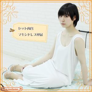 ■送料無料■即納!特価!在庫限り!■ トムス社 レディース コットンマキシ丈ドレス 色:白 サイズ:M