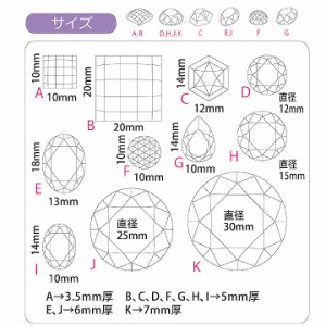 PADICO ソフトモールド ダイヤカット★シリコン型 レジン型 シリコンモールド 宝石型