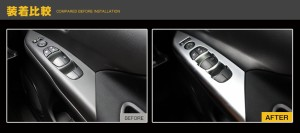 【E-Drive】 セレナ C27 ハイウェイスター ハイウェイスターG  ドア ウィンドウ ボタン スイッチ パネル カバー  内装 ブラック
