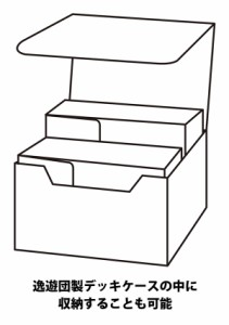 アーケード対応デッキケース第5弾「響」 -逸遊団-