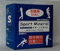[サプリメント]  スポーツミネラル(90包入りタイプ) HG-SPM90