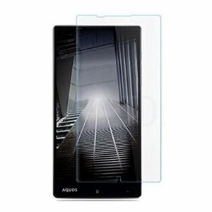 AQUOS Xx 404SH 0.33mm 硬度9H 強化ガラス 液晶保護フィルム