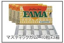 マスティック デンタルジェルα 45g x 10本(徳用) 【送料無料/マスティック樹脂配合】