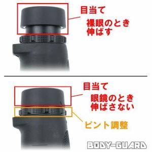 Bijia 単眼鏡 10×32 ブラック