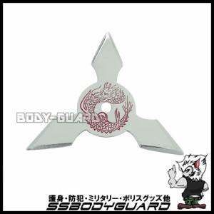 手裏剣・クロームメッキ Mタイプ 9センチ 三角