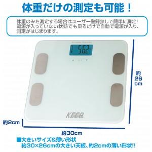 体重体組成計 Karada Scale カラダスケール MEHR-10WH (ホワイト)体脂肪計 ヘルスメーター 体重計 デジタル