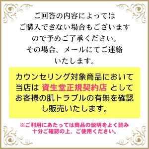 【送料無料】 資生堂 インテグレート ボリュームバームリップ N RD685