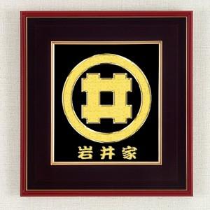 家紋額 BG-66 丸に平井筒(まるにひらいづつ) (家名入) 送料無料