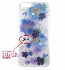 【メール便は送料無料】【お花屋さんのハンドメイド 押し花 iphoneケース No.640】iphone7/ iphone6/6s アイフォン 押し花&レジン
