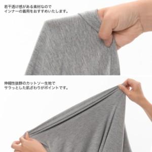 極とろみドルマンカットソーTシャツ レディース トップス ゆったり 半袖 [入荷済]
