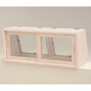 カウンター上ガラスケース(ウォッシュホワイト) MUD-6067WS