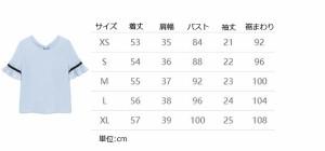 シャツ 新作 女性用 トップス 半袖 ラッパ袖 夏 ゆったり シフォン XS/S/M/L/XL sy-170530-56