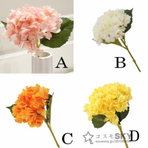 【送料無料】お花 造花 ウェディングブーケ 観葉植物 ガーデニング風 インテリア 飾り お祝い フラワー 飾り物 四季 結婚式 花嫁
