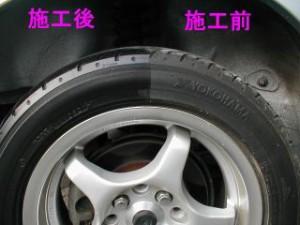 【業務用 水溶性タイヤワックス 2L】新品タイヤ艶 つやだし 保護 ホワイトレター 光沢 タイヤWAX カーケア用品