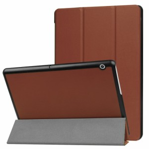 【送料無料】 HUAWEI MediaPad T3 10 タブレット専用ケースマグネット開閉式 スタンド機能 三つ折 カバー PUレザーケース
