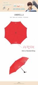 (先払いのみ) 韓国スターグッズ ドラマ「また、オ・ヘヨン」ERIC SPECIAL GOODS - 3段 折りたたみ傘(エリック自筆入りデザイン)