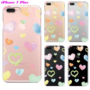 アイフォン iPhone SE iPhone5s iPhone6s iPhone7 Plus クリア ケース 保護フィルム付 水彩 ハート ドット dot  【送料無料】