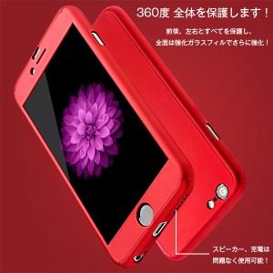 iPhone8 iPhone8 Plus iPhone X ケース 全面 背面 360度 フルカバー ガラスフィルム付き バンパー メタル スマホケース カバー iphone