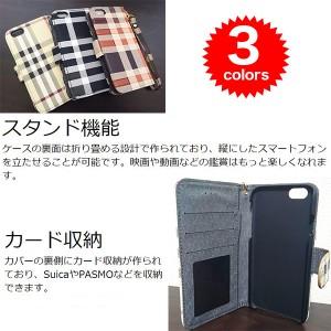 iPhone6 iPhone6s ケース チェック柄 ストライプ 手帳型ケース 格子柄 レザー スマホケース カバー アイフォン6 6S iphone
