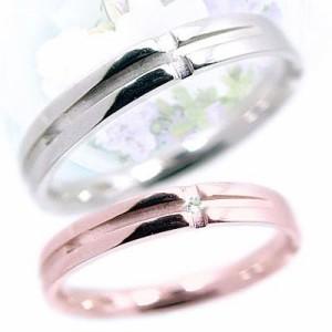 ダイヤモンド ピンクゴールド ホワイトゴールド ペアリング 結婚指輪 マリッジリング 2本セット クロス K18pg K18wg 指輪 ダイヤ 0.01ct