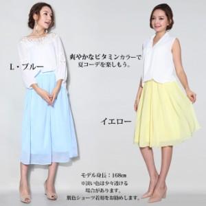 【送料無料】エアリーシフォンスカンツ・スカート スカーチョ パラッツォパンツ pa-6886