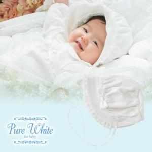 ベビー服 赤ちゃん 服 ベビー 帽子 男の子 女の子 お宮参り お出かけ  *ピュアホワイト*セレモニー新生児帽子