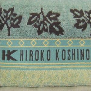 【訳あり・B級】フェイスタオル ヒロココシノ/HIROKO KOSHINO  タオルギフト 「フロースト」 OUTLET SALE