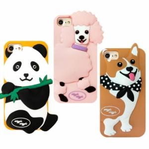 iPhone7 iPhone7Plus立体的なシリコンケース/パンダ/コーギー/プードル/保護カバー/ スマートフォンカバー/ファッション【F729】