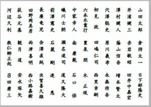 【文面印刷】表彰状・賞状・免状・認定証(キッズ・横長・A4)文面自由・印刷してお渡し・オプションで受賞者名シールシート