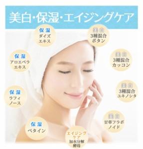 【化粧水】増量中♪ホワイトCローション