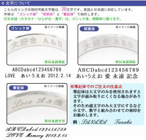 ペア販売■名入れ刻印・送料無料 * silver925 カットリング 11〜20号 シンプルラインデザイン  シルバー925 ペアリング